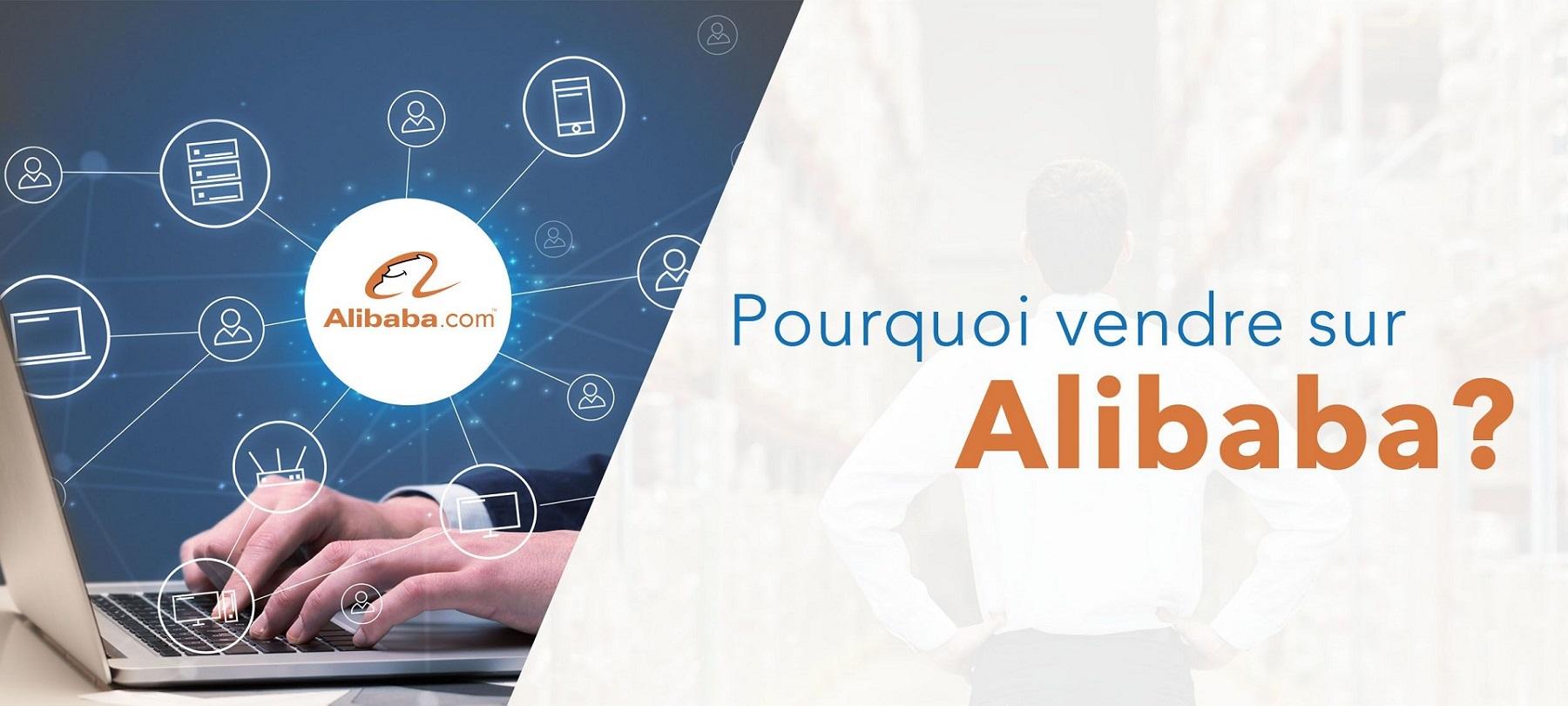 pourquoi_vendre_alibaba